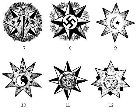 тюремная татуировка звезда