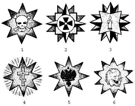 звёздыв тюремной татуировке значение