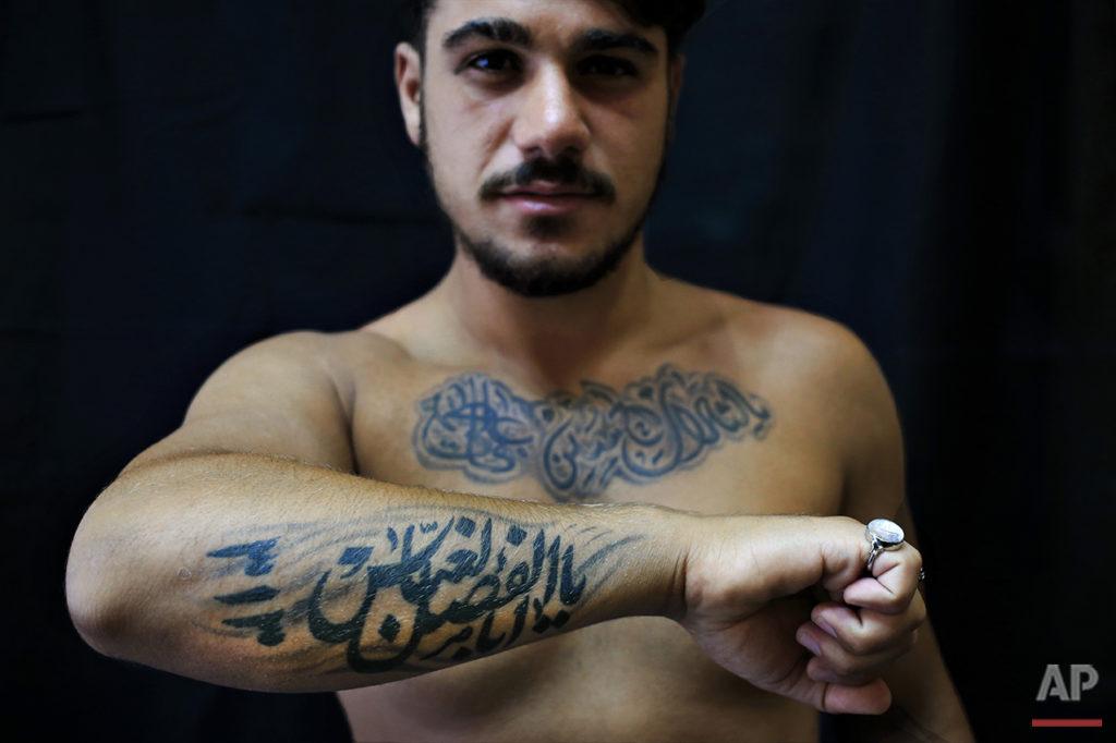 тату на арабском
