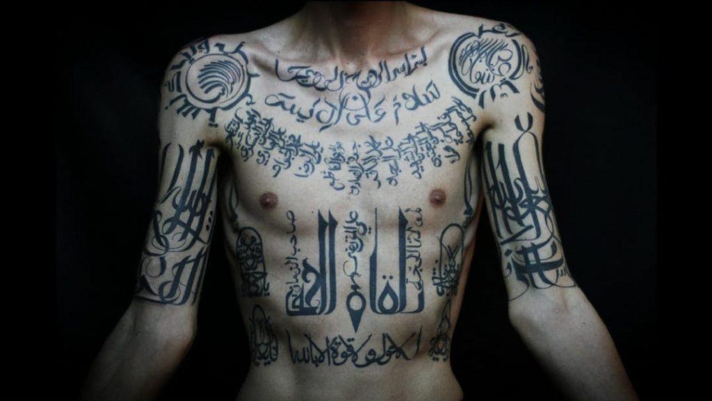 тату фразы на арабском