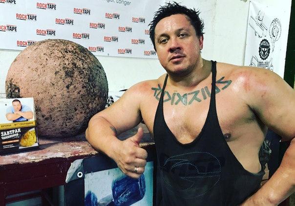 koklyaev tatu 3 foto tattoo татуировки