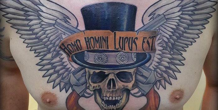 Homo homini lupus est татуировка латынь