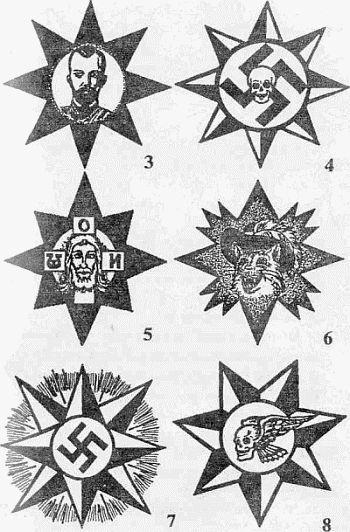 tattoo stars foto 2