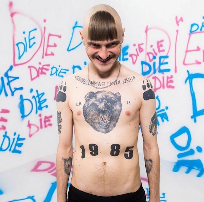 татуировки ильича
